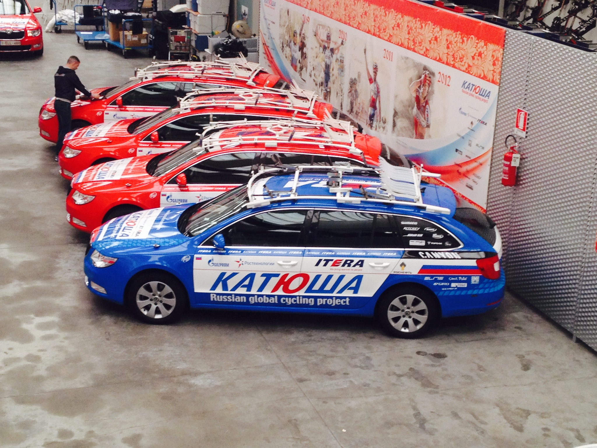 Wizyta robocza w Katusha